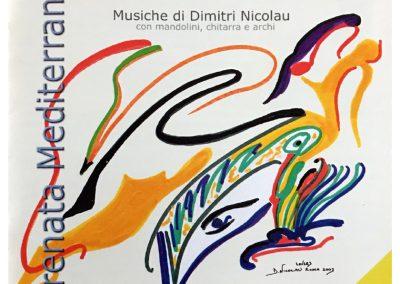 SERENATA MEDITERRANEA – MUSICHE DI DIMITRI NICOLAU